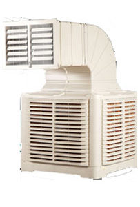 Air cooler with duct